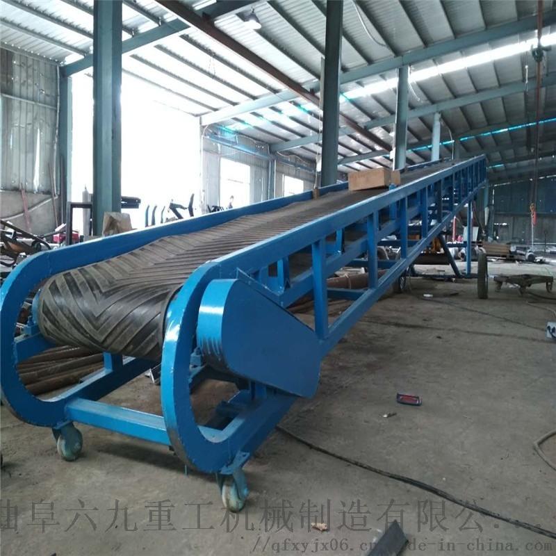 袋裝水泥運輸機 麪粉廠輸送機 LJ1 伸縮膠帶機
