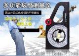 西安 哪里有卖坡度测量仪13772162470