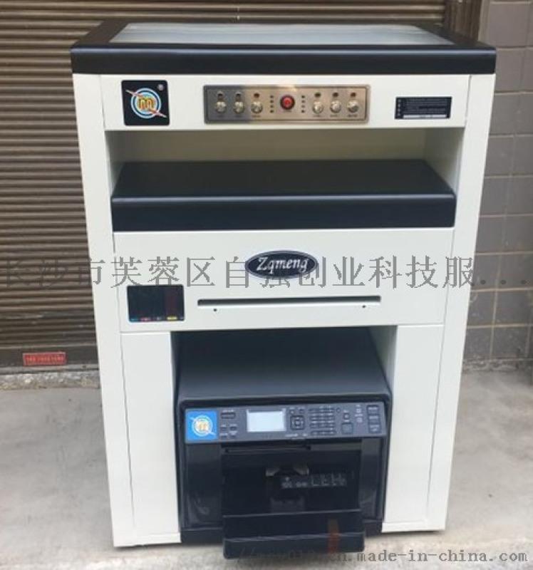 性能稳定的不干胶标签打印机可配模切设备