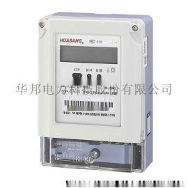 DDS单相电子式电能表(带红外通讯,带485接口)