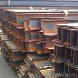 马钢/津西国标Q235H型钢南京代理销售