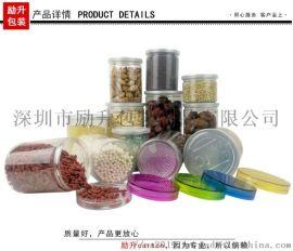 塑料罐小食品塑料罐塑料罐塑料罐包裝罐日用品包裝罐