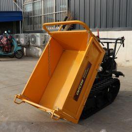山东工程履带运输车 水利工程履带运输自卸车