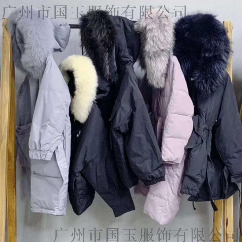 台湾高端品牌郭佩玲秋冬女装品牌折扣淘宝直播货源尾货