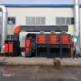 催化燃烧废气处理设备 化工喷漆吸附再生脱附设备