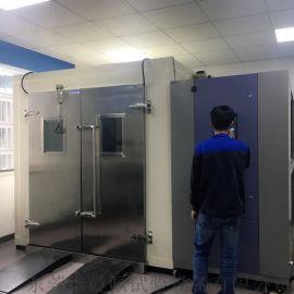 12立方步入式恒温恒湿箱|步入式高低温环境试验箱