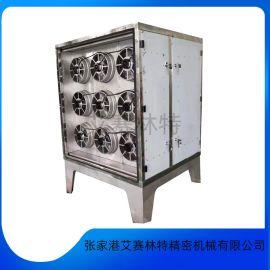 废气处理设备 烟雾净化器 烟气处理成套设备