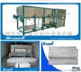 思诺威尔5吨直冷式块冰机,高端品质,优质服务