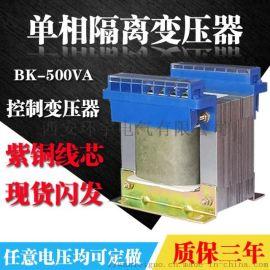 36v控制变压器BK-1000VA全铜芯