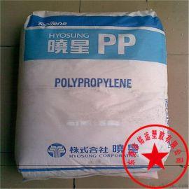 丙烯塑料PP 台湾台化4520