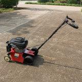 廣西玉柴碎草機, 小  自走式碎草機