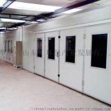 厂家非标定制固定喷漆房