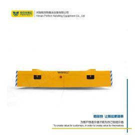 旋转设备灯光舞台设备10吨 电动转弯无轨平板运输车