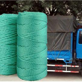 货车拉绳塑料绳手工编制编织耐磨户外