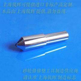 0.3克拉金刚石金属笔L1103(0.3ct)
