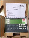 信捷一体机XP2-18/XP3-18