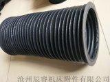 整體式防塵油缸保護套 滄州辰睿油缸保護套