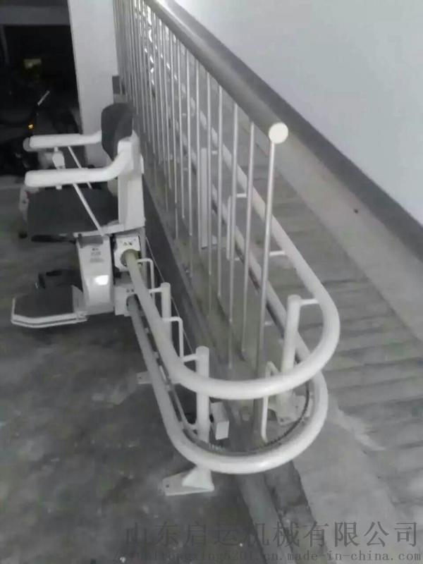 老年人升降機老人電梯專業定製老人座椅式斜掛平臺