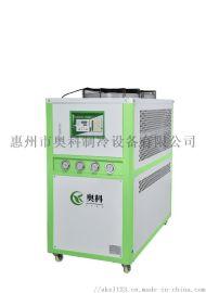 工业冷水机风冷式冷水机水冷式冷水机厂家直销