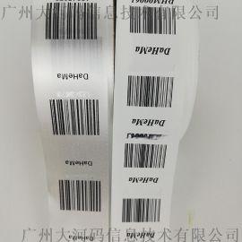 代打印條碼不幹膠標籤雙單排卷筒流水號貼紙