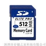 车载导航内存卡SD卡高速内存卡数码相机存储卡