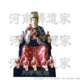 土娘娘神像 註生娘娘  夫人神像 西王母