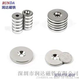 圆形方形打孔磁铁,方形沉孔磁铁,直孔磁铁