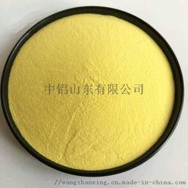 聚合氯化铝 C-PAC-YS