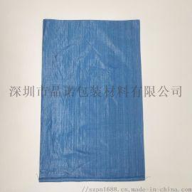 蓝色防水编织袋厂家定制