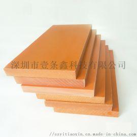 铁 龙板加工 黑色电木规格 快速夹加工