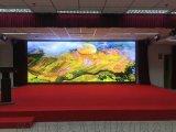 室内led全彩软屏 P2.5电子屏 弧形屏