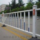 云南西双版纳市政护栏市政道路护栏 市政不锈钢护栏
