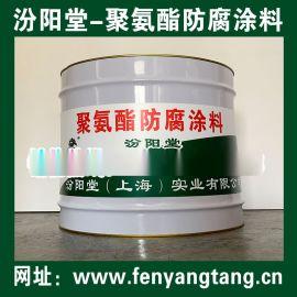 弹性聚氨酯防腐涂料适用于卫生间厨房等防水工程