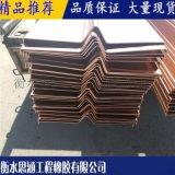 瀝青木絲板 GQF-F型伸縮縫 紫銅止水帶