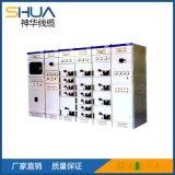 ZGCK1低壓抽出式開關櫃 品質保證廠家直銷