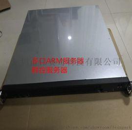 群控设备 联发科核心板定制 群控云系统