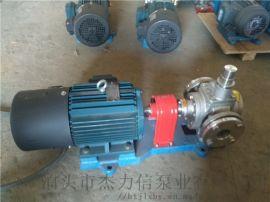 304不锈钢圆弧齿轮泵