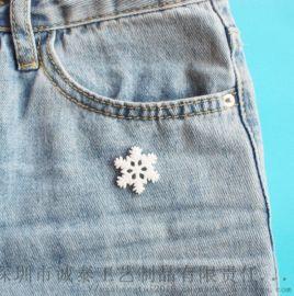 雪花徽章定制,裤子配饰礼品,找杭州胸章生产