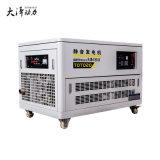 静音12千瓦汽油发电机组