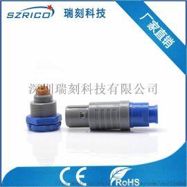 塑料2P5芯蓝色快速插拔推拉自锁电连接器