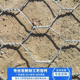 专业防汛石笼网生产厂家