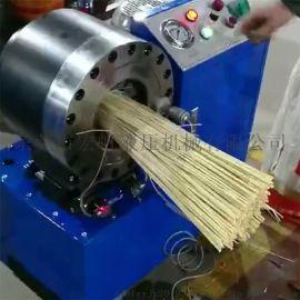 芨芨草扫把扣压机管件对接压管机