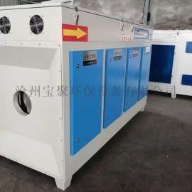 uv光氧净化器废气净化器烤漆房废气净化设备