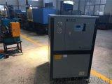 油冷机 冷油机现货 油冷机定制