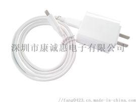 Type-c 5V3A 充电器