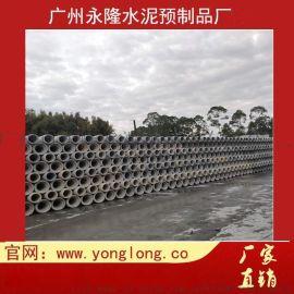 深圳钢筋混凝土排水管厂家,广州钢筋混凝土检查井价格