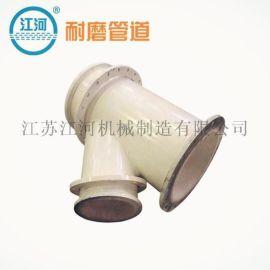 陶瓷管,陶瓷耐磨管,产品工艺成熟,江河