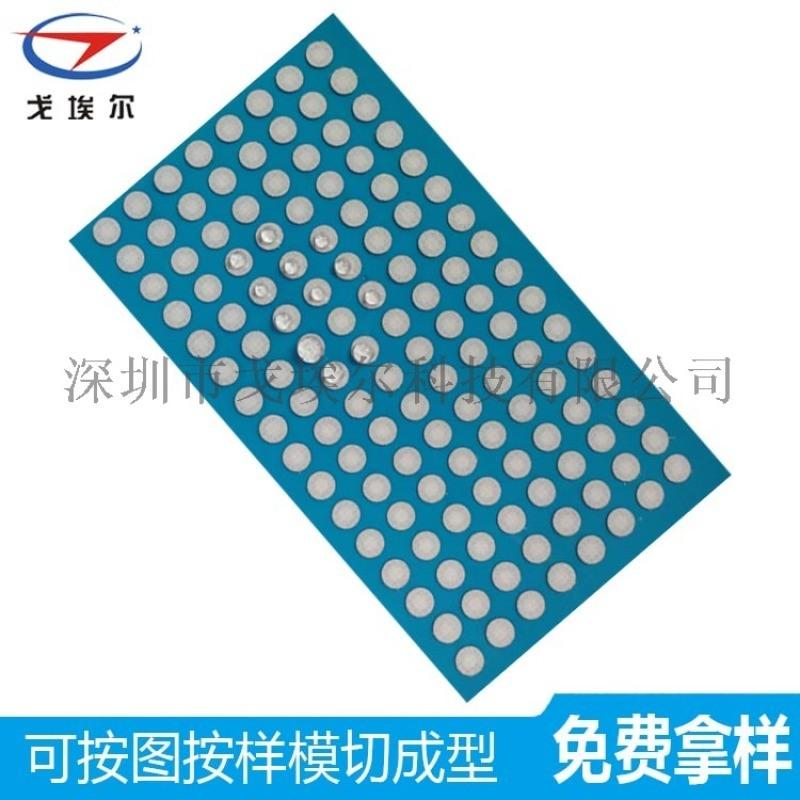 防水透声膜 防水透声膜厂家 防水通音膜