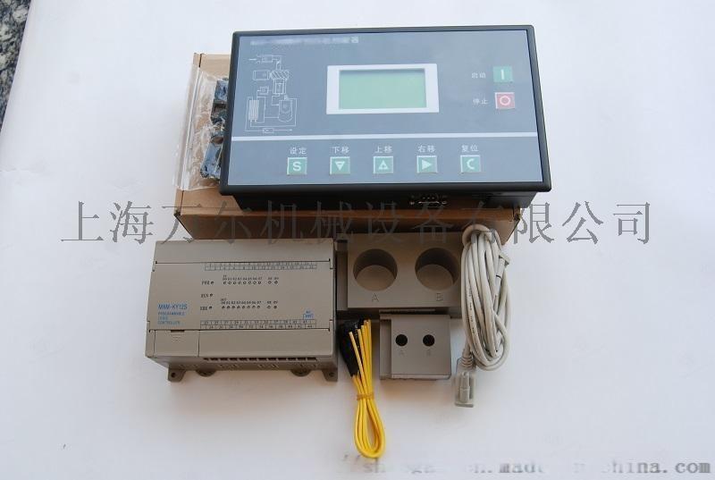 國產普通工頻空壓機控制器主控器普樂特電腦板MAM890 (MAM-890)