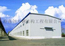 澄迈钢结构仓库,澄迈彩钢板仓库安装工程